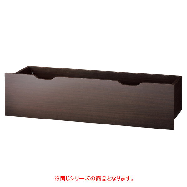 【まとめ買い10個セット品】 木製収納トロッコW120cm エクリュ 1台 【ECJ】
