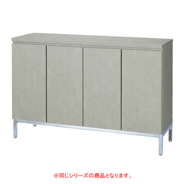 【まとめ買い10個セット品】 木製収納BOX ハイ/スチール脚 ホワイト W120cm 【ECJ】