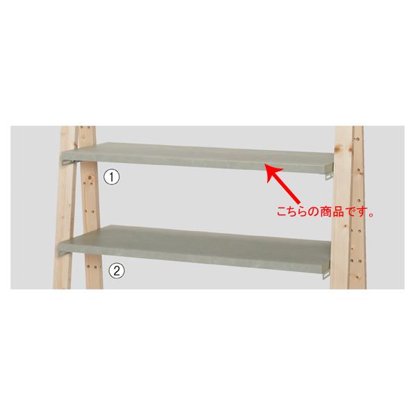 【まとめ買い10個セット品】 デルタフレーム用木棚セットW90×D35cm セメント柄 【ECJ】
