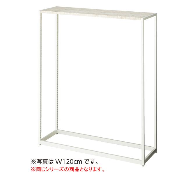 【まとめ買い10個セット品】 LR4中央片面ホワイト本体 W90×H150cmガラス 天板セット 【ECJ】