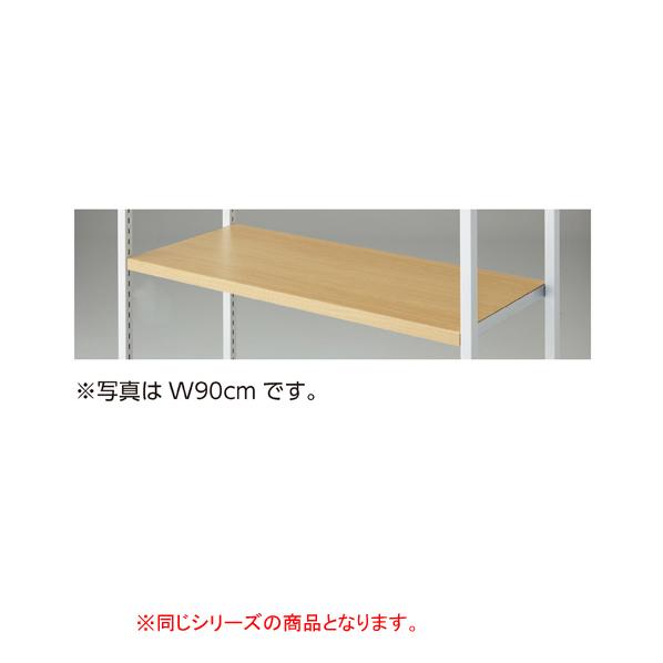 【まとめ買い10個セット品【ECJ】】 4点受け専用木棚セットホワイトW120cm ラスティック柄【ECJ】, アッキーフーズ:6c283d17 --- data.gd.no