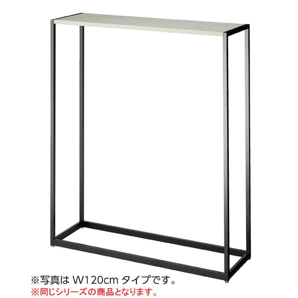 【まとめ買い10個セット品】 LR4中央片面ブラック本体 W90×H150ラスティック柄 天板セット 【ECJ】