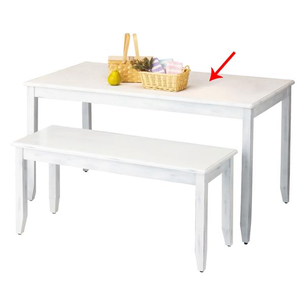 【まとめ買い10個セット品】 ナチュリアテーブル W150×D80×H80cm ホワイト 【ECJ】