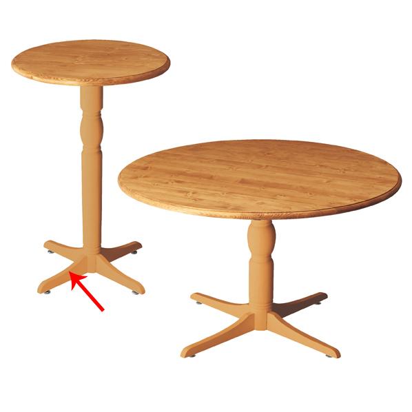 【まとめ買い10個セット品】 ネストカントリーテーブル 60cm ハイテーブルナチュラル 【ECJ】