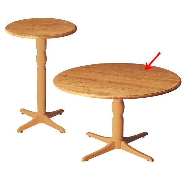 【まとめ買い10個セット品】 ネストカントリーテーブル 115cm テーブルナチュラル 【ECJ】