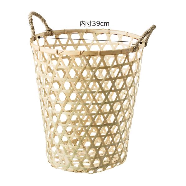 【まとめ買い10個セット品】 竹製バスケット 持ち手付き 1個 【ECJ】