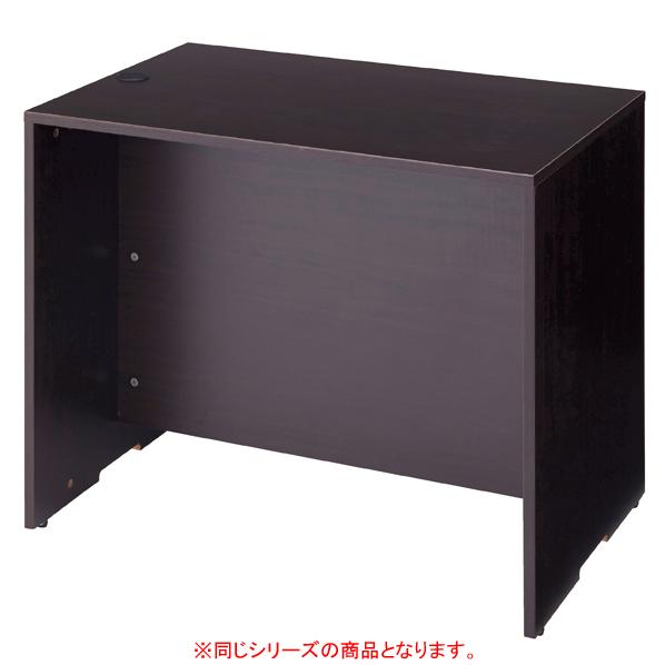 【まとめ買い10個セット品】 木製ローカウンターW90cm エクリュ 【ECJ】