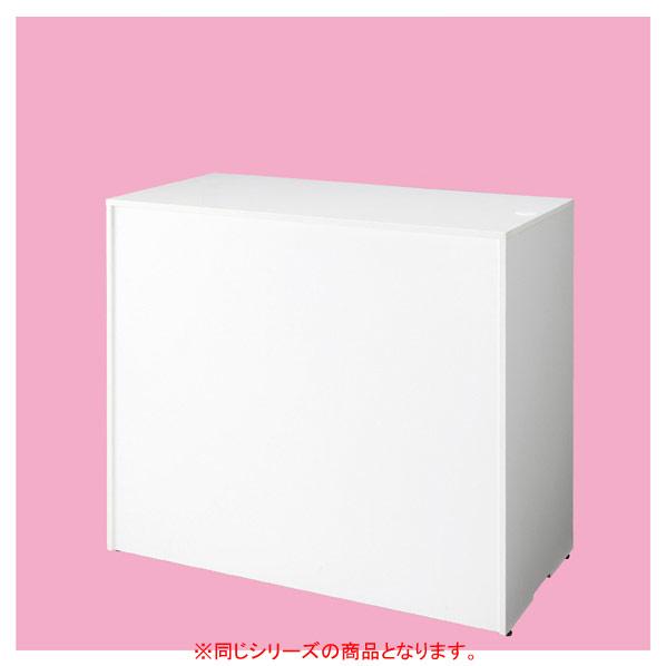 【まとめ買い10個セット品】 木製カウンターH100cm W120cm エクリュ 【ECJ】