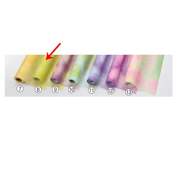 【まとめ買い10個セット品】 ミックス キミドリ/クリーム 1巻 【ECJ】