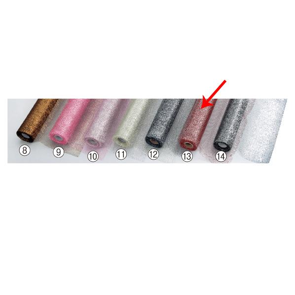 【まとめ買い10個セット品】 メタリックメッシュ 銀ラメレッド 1巻 【ECJ】