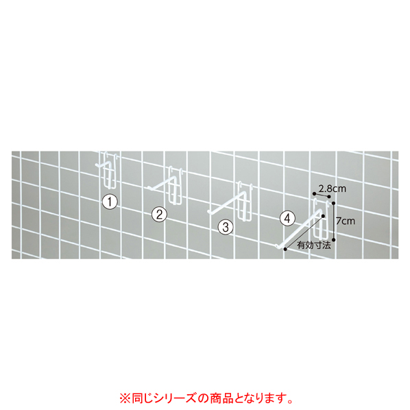 【まとめ買い10個セット品】 スリムナチュラルフック(φ5mm)L5cm 200本組ホワイト 【ECJ】