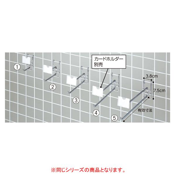 【まとめ買い10個セット品】 ネット用2段フック15cm 200本組 【ECJ】