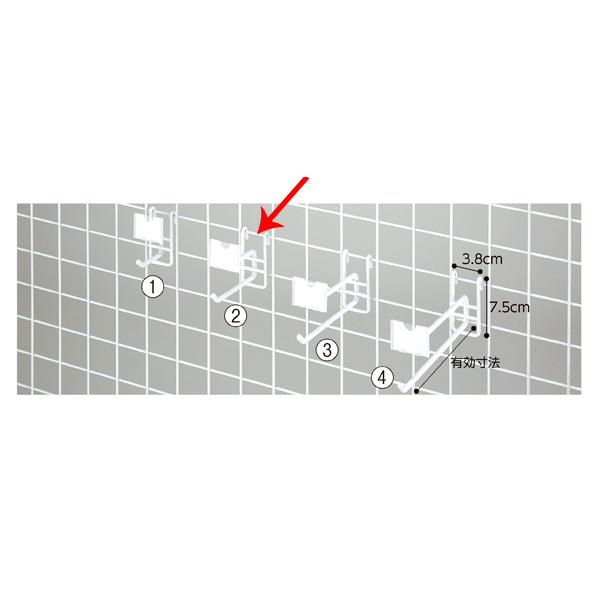 【まとめ買い10個セット品】 ネット用2段フック(φ6mm)10cm 10本組ホワイト 【ECJ】