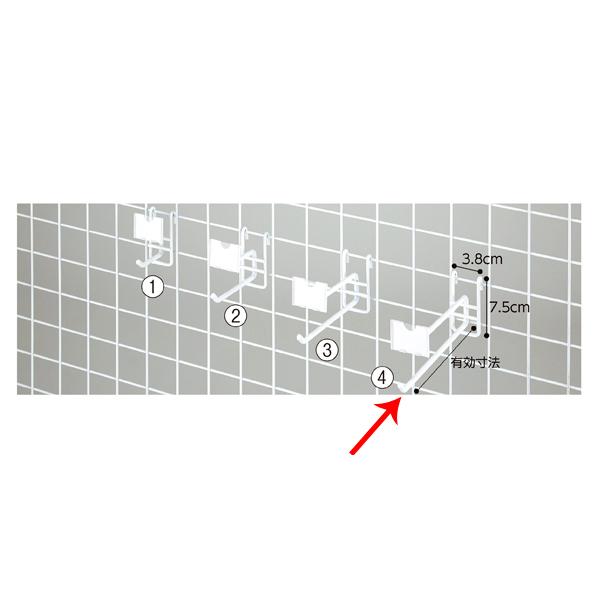 【まとめ買い10個セット品】 ネット用2段フック(φ6mm)20cm 10本組ホワイト 【ECJ】