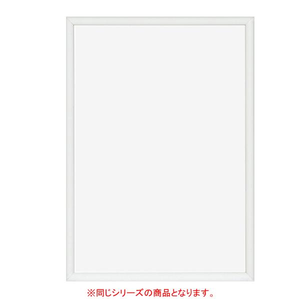 【まとめ買い10個セット品】 低反射イージーロックフレーム A2 ホワイト 【ECJ】