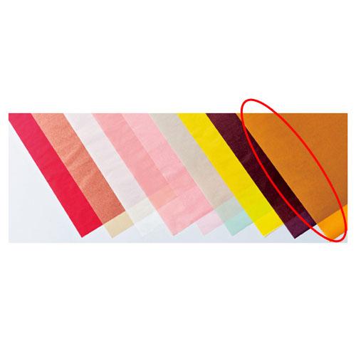【まとめ買い10個セット品】 カラーワックスペーパー オレンジ 50枚【店舗備品 包装紙 ラッピング 袋 ディスプレー店舗】【ECJ】
