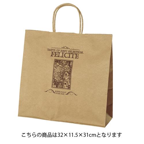 【まとめ買い10個セット品】 オールドマップ 32×11.5×31 400枚【店舗備品 包装紙 ラッピング 袋 ディスプレー店舗】【ECJ】