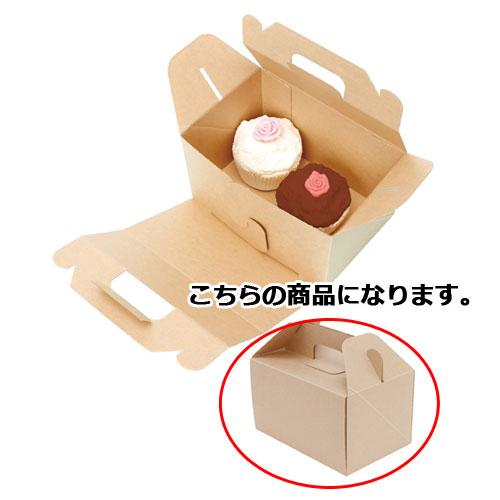 【まとめ買い10個セット品】 ネオクラフトBOX キャリーBOX M 20枚【店舗備品 包装紙 ラッピング 袋 ディスプレー店舗】【ECJ】