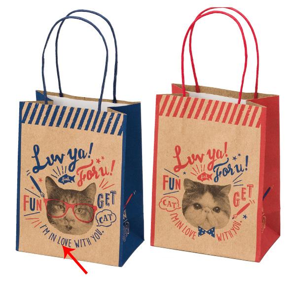 【まとめ買い10個セット品】 手提げバッグ ミニ キャットブルー 40枚 9×5.5×12cm 【バレンタインデー ギフト プレゼント ラッピング 袋 箱 リボン イベント 装飾】 【ECJ】