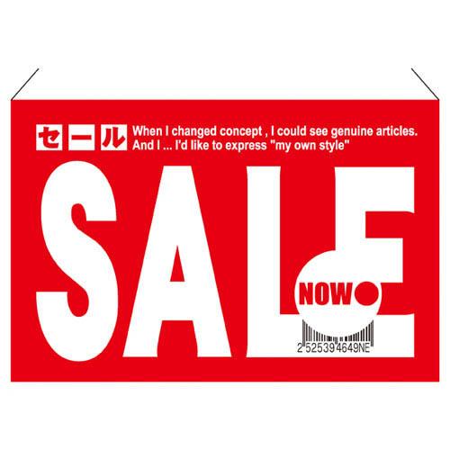 【まとめ買い10個セット品】 SALE NOW ワイドタペストリー ワイドタペストリー【販促用品 ポスター POP タグ 店舗備品】【ECJ】