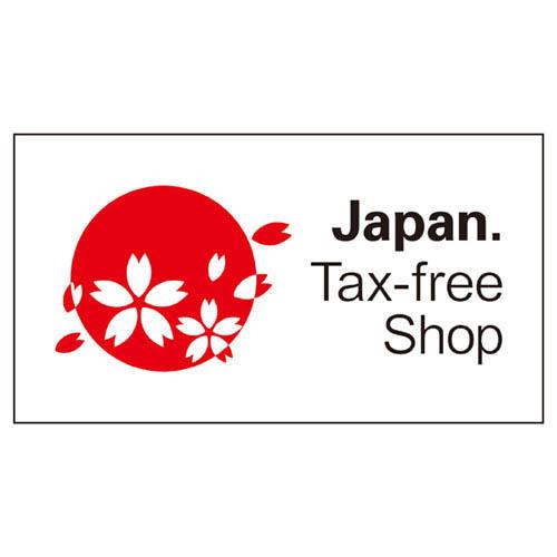 【まとめ買い10個セット品】 TAX FREE ステッカー ステッカー 2枚【販促用品 ポスター パネル 壁面 店舗備品】【ECJ】