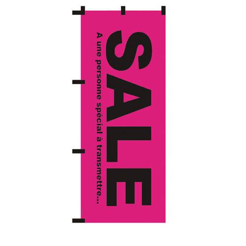 【まとめ買い10個セット品】 のぼり SALEピンク SALEピンク【販促用品 ポスター POP タグ 店舗備品】【ECJ】