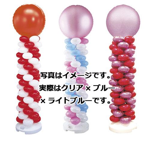 exp-61-256-4-21 定番から日本未入荷 exp-61-p533 人気 販売 通販 業務用 バルーンタワーセット ピンク ポスター 店舗備品 販促用品 クリア×ブルー×ライトブルー 期間限定 POP ディスプレー ECJ