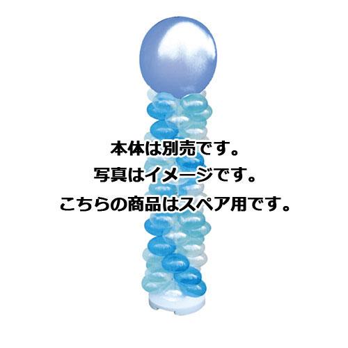【まとめ買い10個セット品】 バルーンタワーセット スペア用 クリア×ブルー×ライトブルー 20枚【販促用品 ポスター POP ディスプレー 店舗備品】【ECJ】