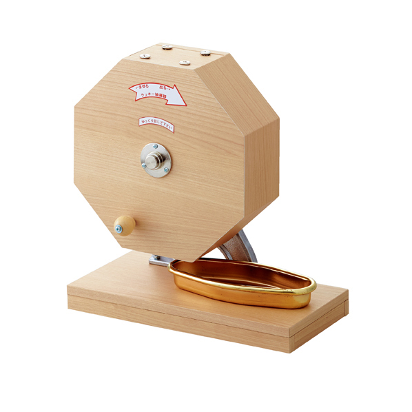 【まとめ買い10個セット品】 抽選器(玉付き) 500球用1セット 【ECJ】