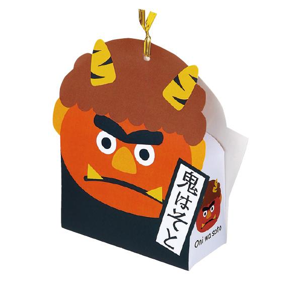 節分福豆ダイカットボックス100個 装飾】【節分【節分 飾り イベント 装飾】【ECJ イベント】, フューチャーロード:a11712b8 --- sunward.msk.ru