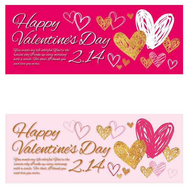 【まとめ買い10個セット品】 ハッピーバレンタインデー パラポスター10枚 【バレンタインデー 飾り イベント 装飾】 【ECJ】