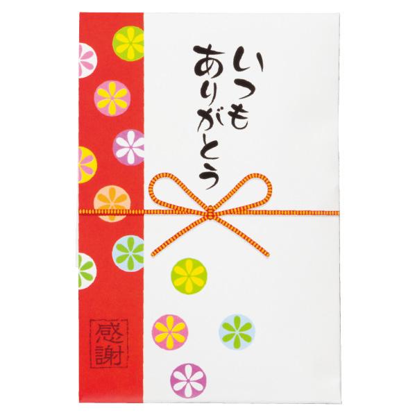 【まとめ買い10個セット品】 いつもありがとうキャンディ100個 【バレンタインデー グッズ 飾り イベント 装飾】 【ECJ】