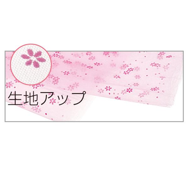 【まとめ買い10個セット品】 フラワーチュール ピンク1枚 【桜 サクラ さくら 春 飾り イベント 装飾】 【ECJ】