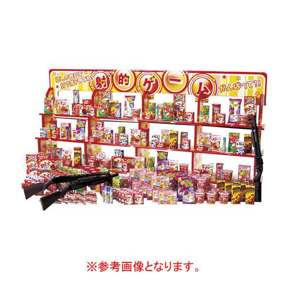 【まとめ買い10個セット品】 水鉄砲射的大会 おもちゃ100個 【ECJ】