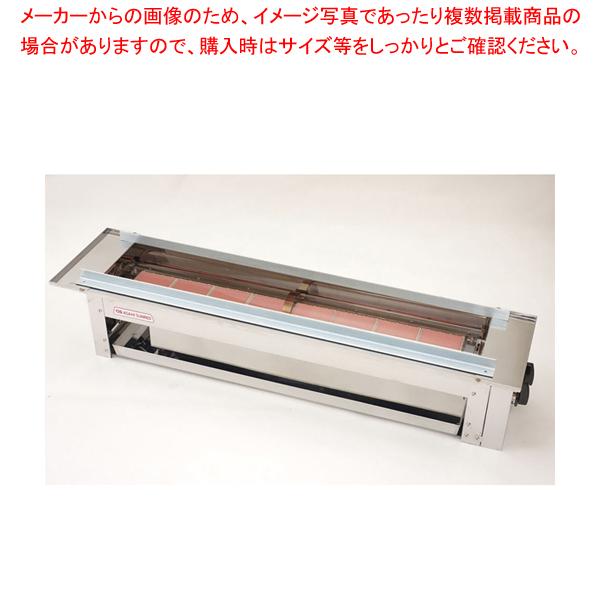 アサヒ うなぎ串焼器(特大)SG-15N 都市ガス 13A 【ECJ】