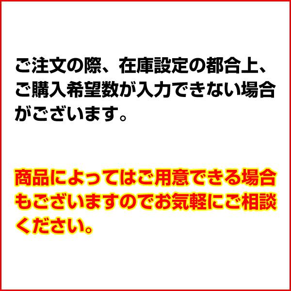 弁慶シェルフワゴン 3段 6-3-GB-2B-7-L 【ECJ】