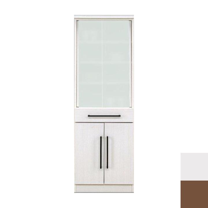 食器棚 キッチン収納 幅60 スリム ガラス扉付 おしゃれ キッチンボード キッチン キャビネット 引き出し ダイニングボード 木製 北欧 一人暮らし
