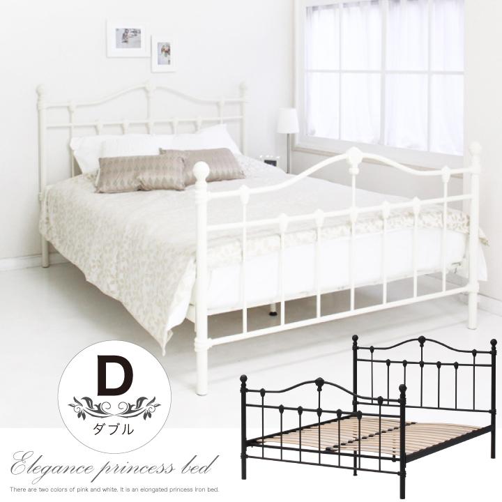 ベッド ダブル フレーム ダブルベッド ホワイト ブラック アイアン ベッド すのこ ウッドスプリング ベッドフレーム フレームのみ 寝心地 エレガント 姫系 フレンチ アンティーク かわいい シンプル 送料無料 格安 お手頃価格 通販