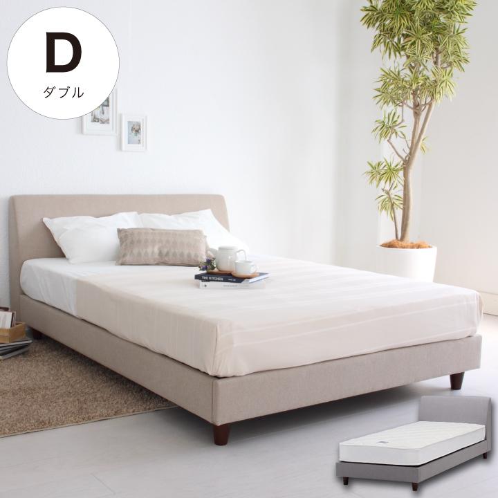 ベッド ダブル フレームのみ ダブルベッド ファブリックベッド 木脚 ベッドフレーム ファブリック ソファ 寝心地 モダン シンプル 通気性 清潔 送料無料 格安 お手頃価格 通販