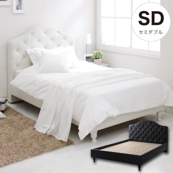 ベッド セミダブル フレームのみ セミダブルベッド ソフトレザーベッド 合皮 ベット レザー ベッドフレーム 高級感 寝心地 モダン シンプル 通気性 清潔 送料無料 格安 お手頃価格 通販