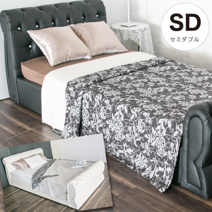 ベッド セミダブル フレームのみ セミダブルベッド レザー フェイクレザー 合皮 ベット ビジュー付 ベッドフレーム 高級感 寝心地 モダン 清潔 送料無料 格安 お手頃価格 通販