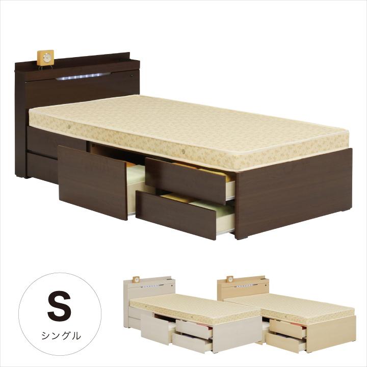 ベッド シングル 引き出し収納付き シングルベッド ベッドフレーム コンセント付き LEDライト付き 木製 ベット 北欧 モダン 収納 人気 ライト ホワイト 白 おしゃれ 木製 新生活 送料無料 通販
