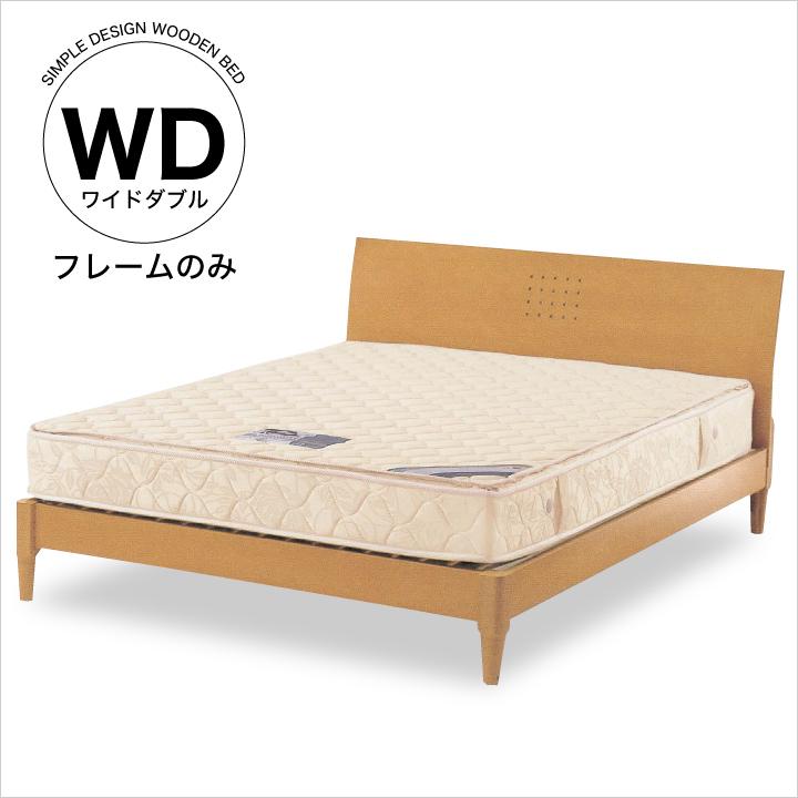 ベッド ワイドダブル フレームのみ ワイドダブルベッド ベッドフレーム ワイドダブルサイズ 木製 ベット 北欧 モダン ナチュラル ローベッド 新生活 送料無料 通販