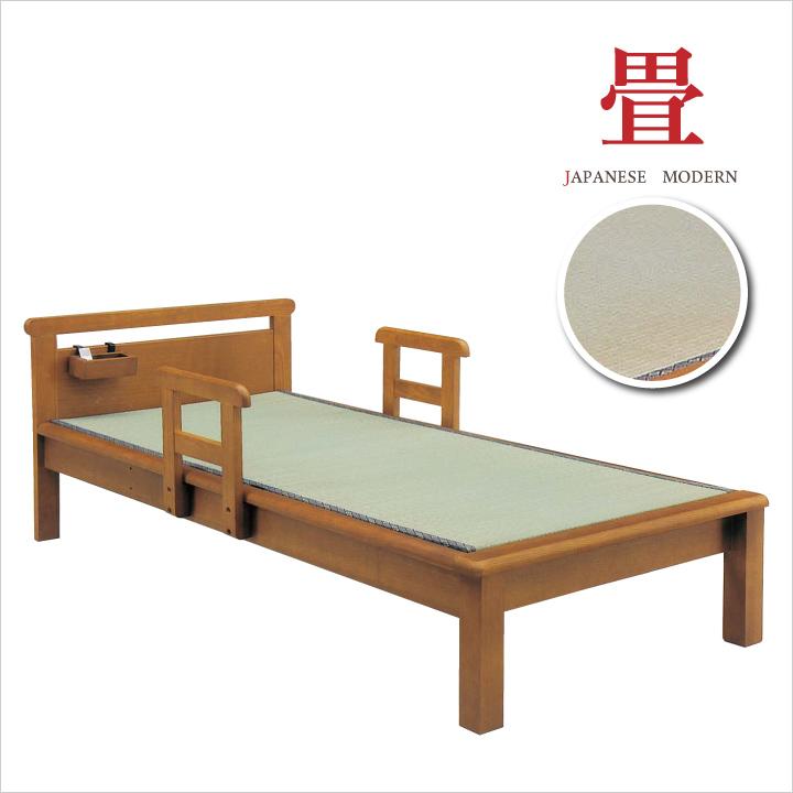 畳ベッド ベッド シングルベッド シングル タモ材 フレーム ブラウン 小物入付 手すり付 和風 モダン 木製 格安 送料無料 通販