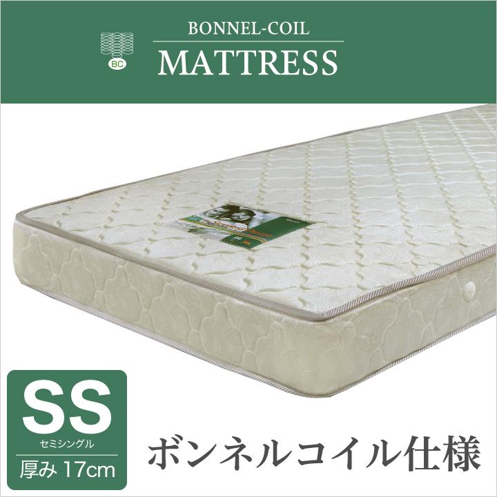 マットレス セミシングル 幅80cm × 長さ180cm ボンネルコイルマットレス セミシングルサイズ ボンネル コイル 寝心地 キルティング 送料無料 格安 お手頃価格 通販