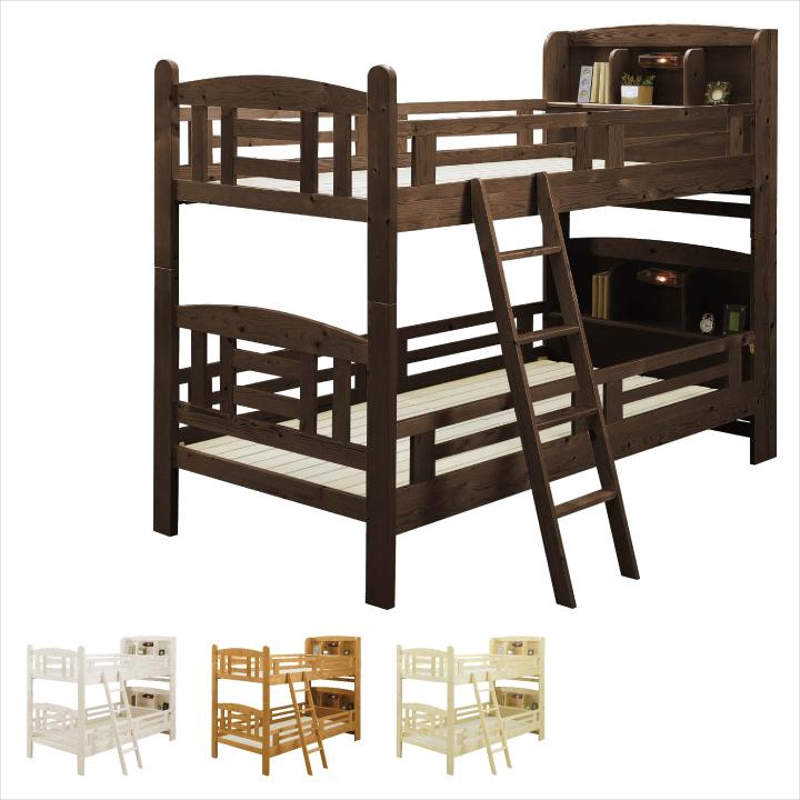 2段ベッド ベッド ベット 木製 すのこベッド セパレート式 ベッド 宮付き はしご付き ライト付き 子供部屋 キッズ家具 シンプル ナチュラル 北欧 木製 パイン材 格安 通販 送料無料 アウトレット