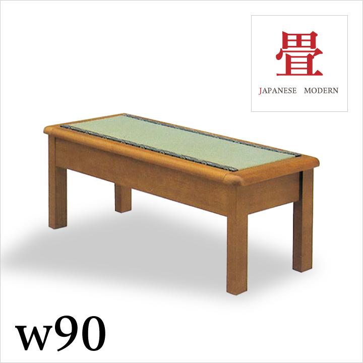 畳ベンチ ベンチ 椅子 チェアー 長いす 畳 たたみ 幅90 和風 モダン 木製 家具通販 格安 通販 送料無料
