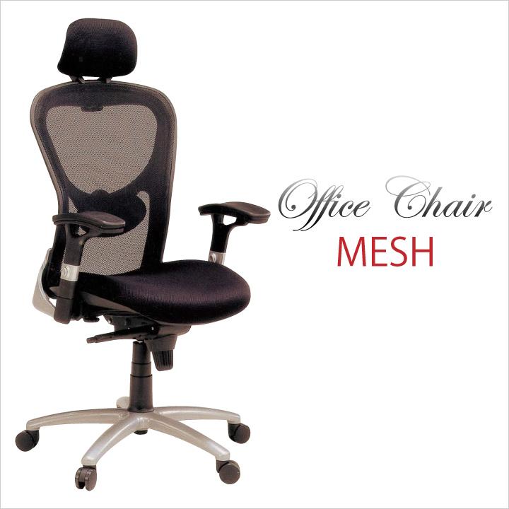 オフィスチェア オフィスチェアー パソコンチェアー メッシュ 昇降式 ヘッドレスト付き キャスター付き 家具通販 格安 通販 送料無料