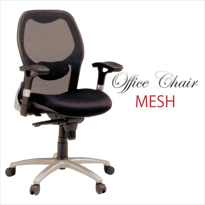 オフィスチェア オフィスチェアー パソコンチェアー メッシュ 昇降式 キャスター付き デスク用チェア 高機能チェア 家具通販 格安 通販 送料無料
