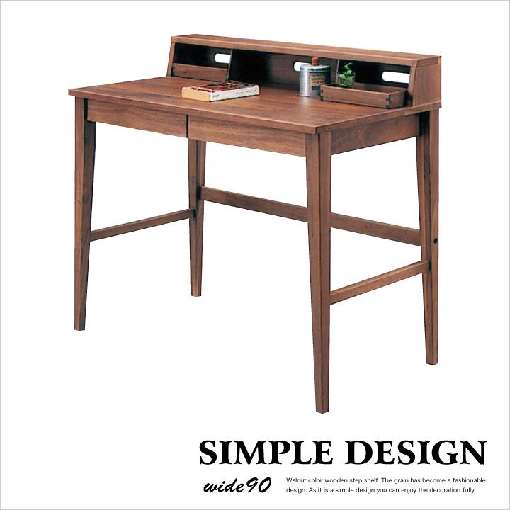 デスク テーブル 幅90cm 長方形 書斎デスク 机 引き出し 収納 おしゃれ シンプル ブラウン 和モダン 木製 アルダー材 無垢 格安 通販 送料無料